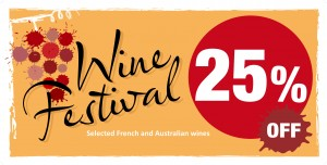 Spar: second wine festival