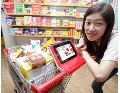 Smart shopping trolleys in China