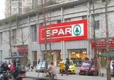 Spar: 215th store in China